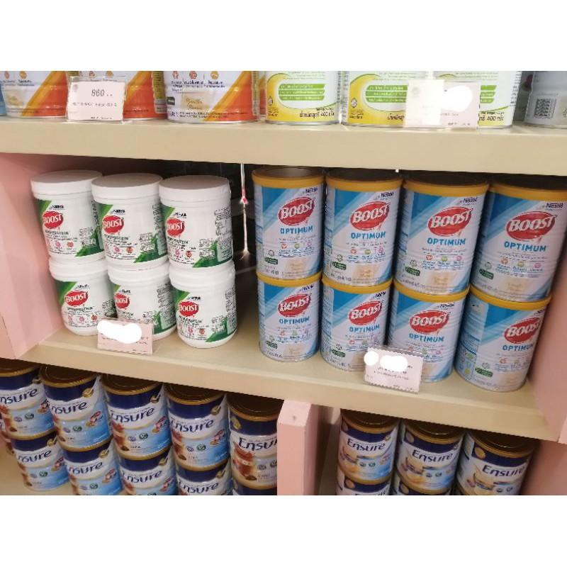 ♟✕พร้อมส่ง‼️ นมผง Nestle Boost Optimum ขนาด 800 กรัม