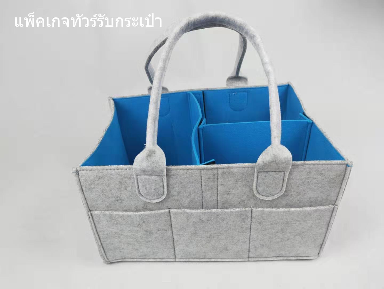 ผ้าห่มกระเป๋าเครื่องสำอาง ถุงเก็บน้ำนมแม่และเด็กแรกเกิด ถุงมัมมี่กระเป๋าเดินทาง HNFR