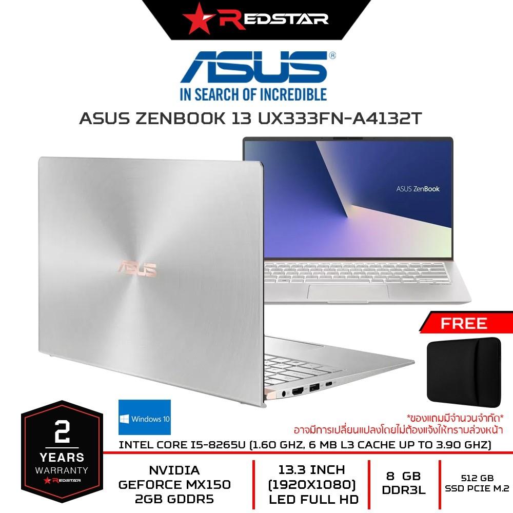 Asus Notebook ZenBook 13 UX333FN A4132T