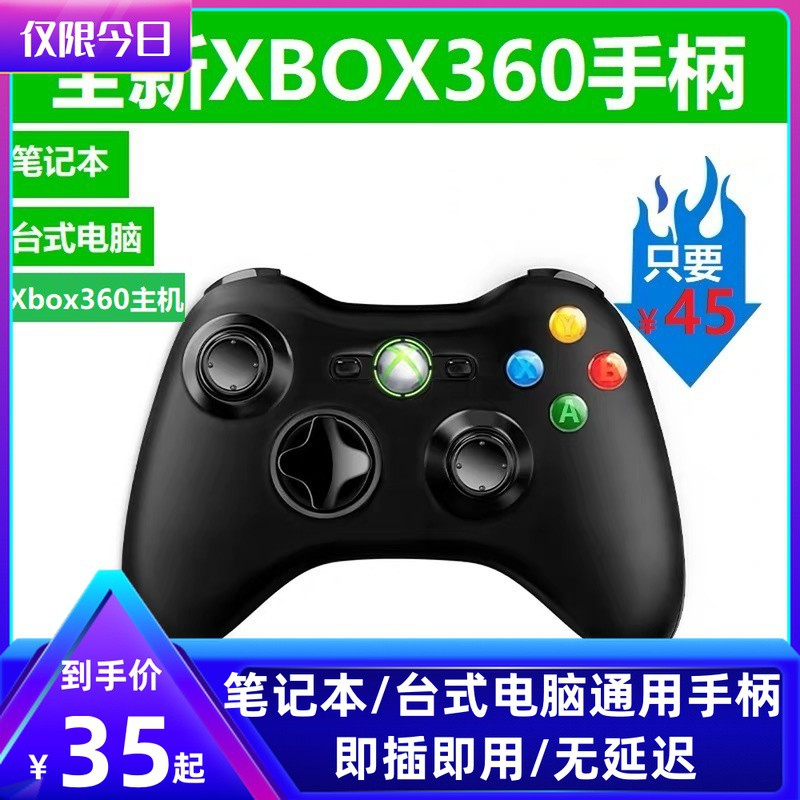 ☏❁﹊New Xbox360 controller one wired wireless ps4 game controller USB TV PC computer controller Steam
