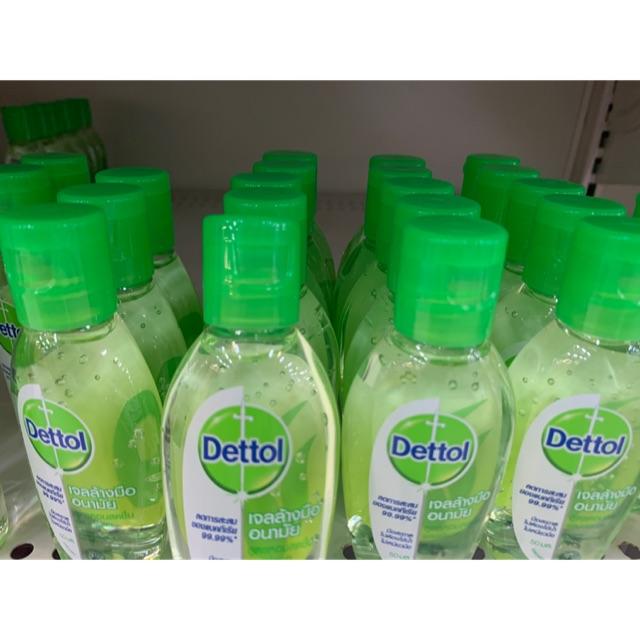 Dettol gel 50ml เจลล้างมือ