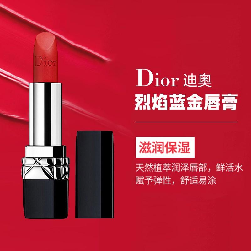 ✲Dior Lipstick 999 Matte Moisturizing Red 520 Gift Box ของขวัญวันเกิดวันวาเลนไทน์ของแท้