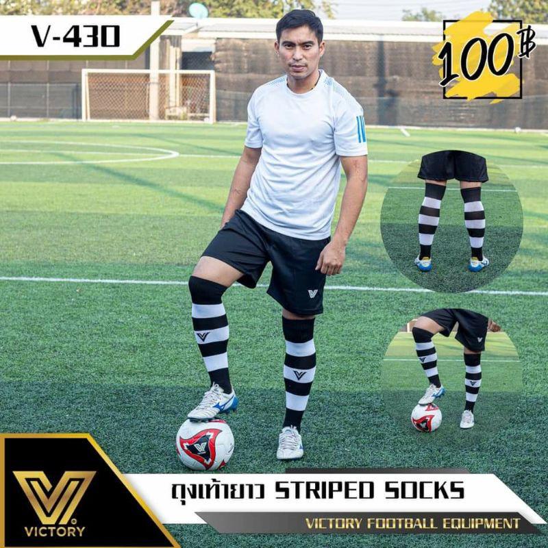ถุงเท้าฟุตบอลยาว Victory Striped Socks