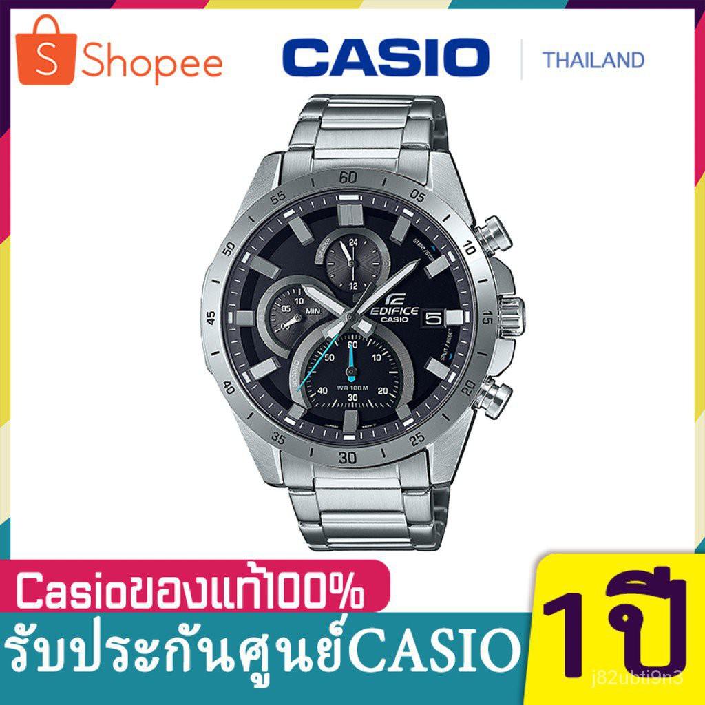 Casio Edifice นาฬิกาข้อมือผู้ชาย โครโนกราฟ เรซซิ่งสไตล์ สายสแตนเลส รุ่น EFR-571D-1A ของแท้ ประกัน CMG P31G