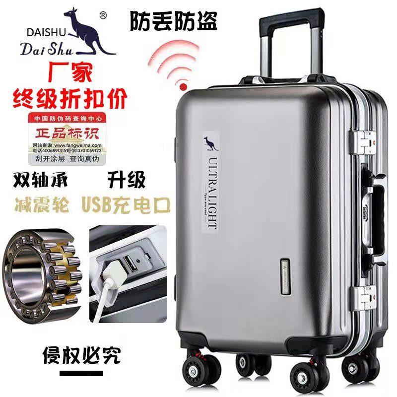 กระเป๋าเดินทางแบบล้อลากขนาด 24 นิ้ว 20 นิ้ว 26 นิ้ว