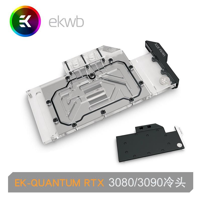 ชุดระบายความร้อน Ek -Quantum Rtx 3080 / 3090