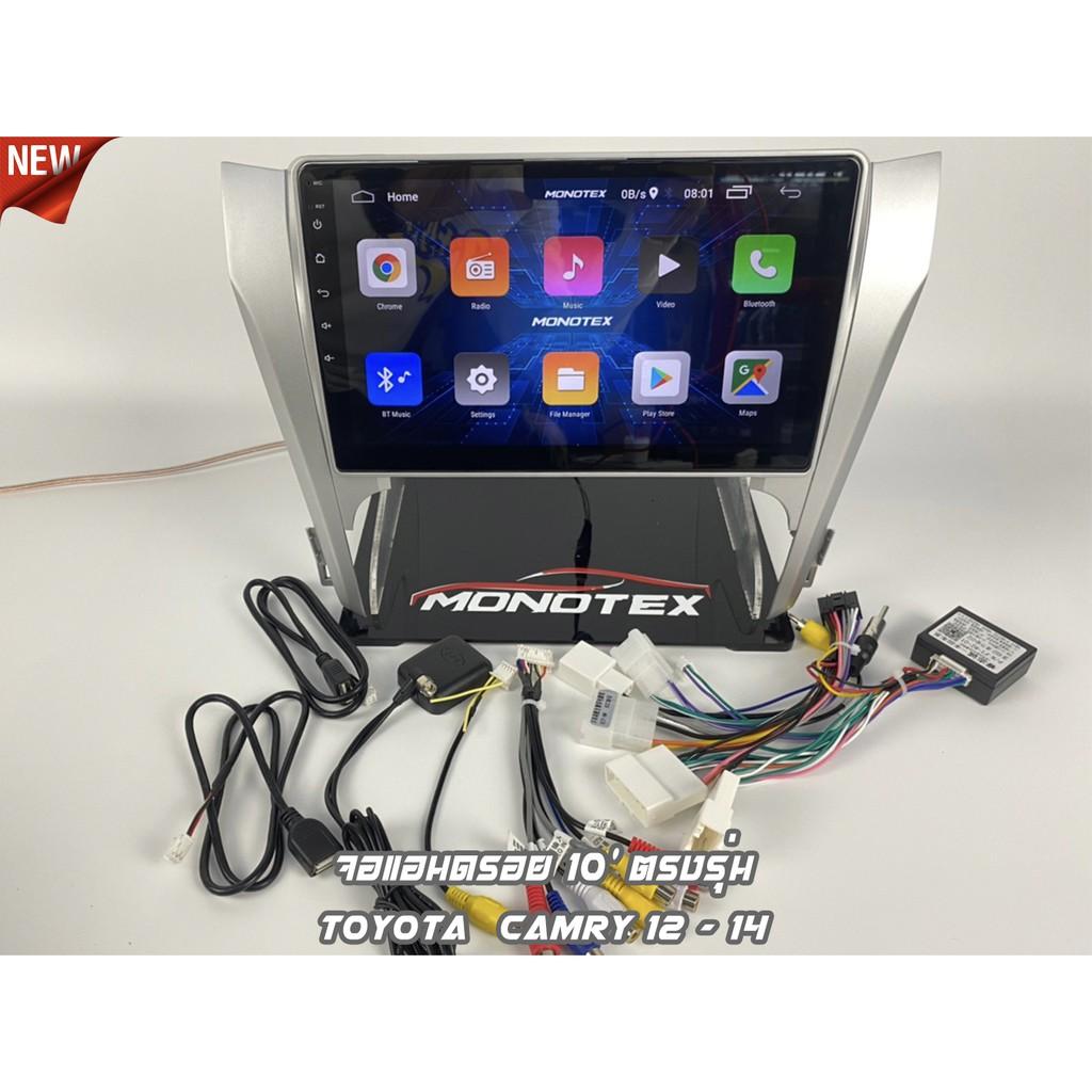 จอแอนดรอย 10 นิ้วTOYOTA Camry 2012-2014 จอIPS Ram 2 Rom 32 android v10.0