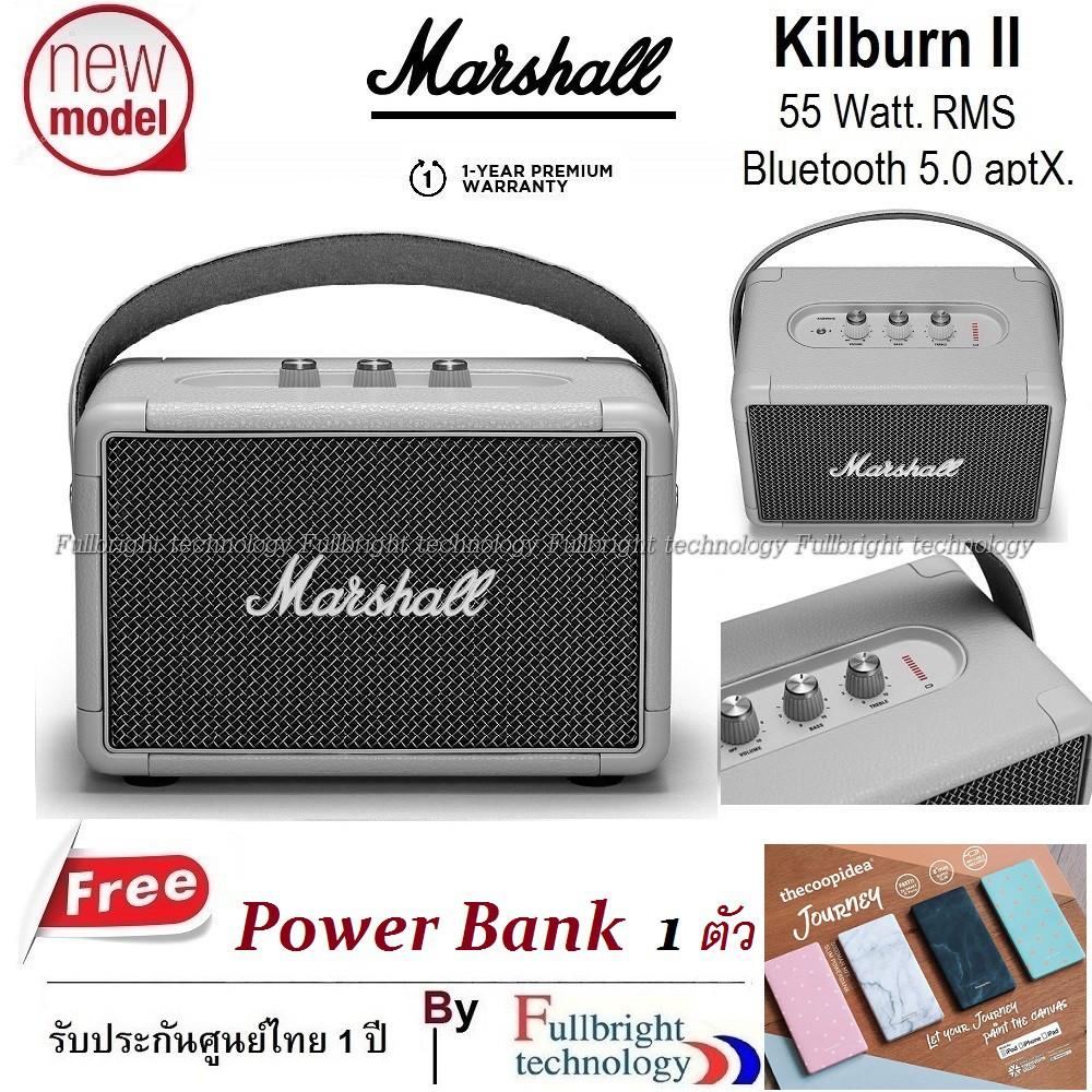 Marshall Kilburn II ลำโพง Bluetooth สุดหรู มี 2 สีให้เลือก ดำ/เทา รับประกันศูนย์ไทย 1 ปี ออกใบกำกับภาษีได้ครับ