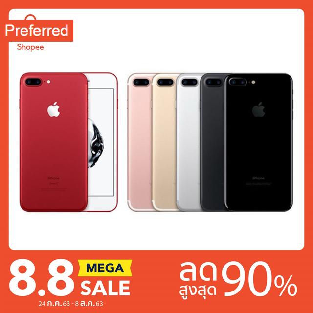 11.11Apple iPhone 7 Plus 128 GB เครื่องแท้ 100%  (รับประกัน 1 ปี)ไม่มีลายนิ้วมือ