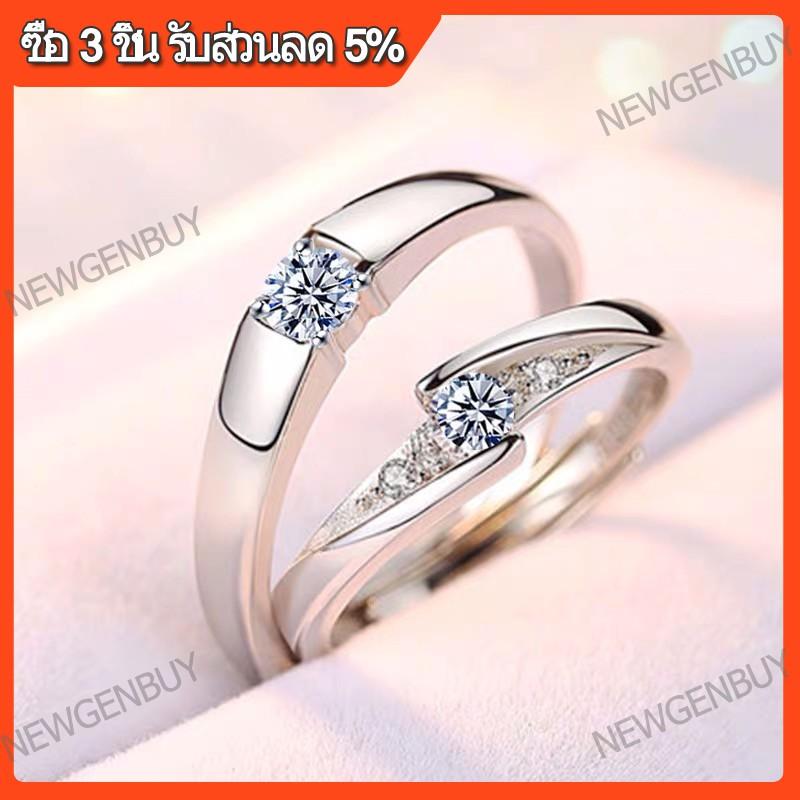 พร้อมส่งสินค้าอยู่ไทย*ราคา 2วง แหวนเพชรเม็ด2วงทองคำขาว  แหวนคู่   A50-3(2วง)