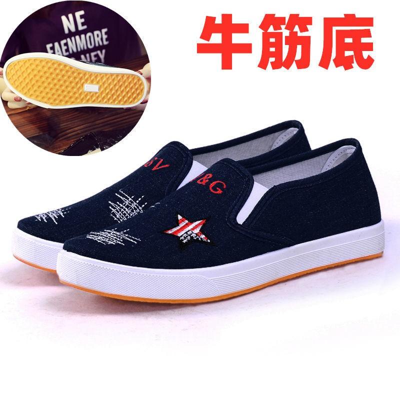 Nmd Fila รองเท้าผ้าใบรองเท้าวิ่งสีขาว