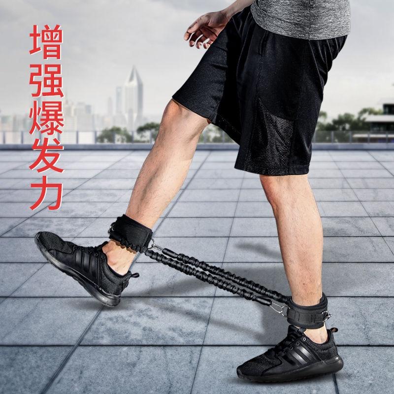ยางยืดออกกำลังกายโยคะ🔥ยางยืดออกกำลังกายแขน🔥✖เทควันโดเตะดึงเชือก อุปกรณ์ฝึกความแข็งแรงขา เชือกยางยืด อุปกรณ์ฝึกเทควันโด