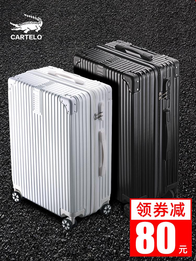 กระเป๋าเดินทางหญิงความจุขนาดใหญ่32กระเป๋าเดินทางนิ้วทนทานและหนา24รหัสผ่าน Pi Xiang Zi