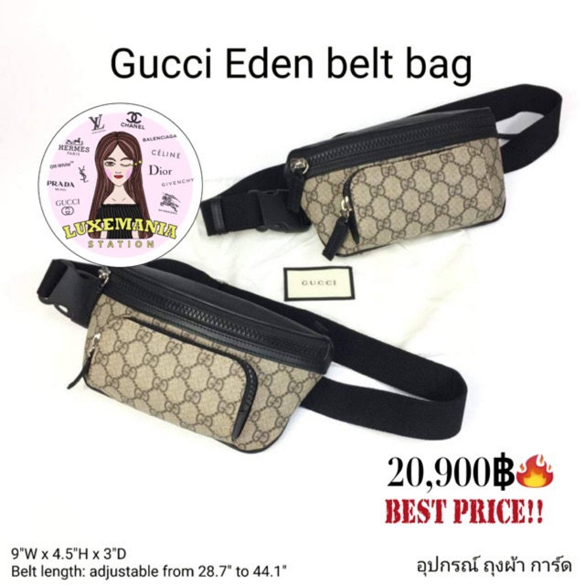 👜: New!! Gucci Belt Bag
