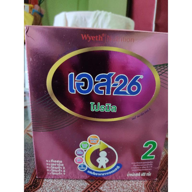 นมผงS-26สูตร2 สำหรับเด็ก6-1ปี