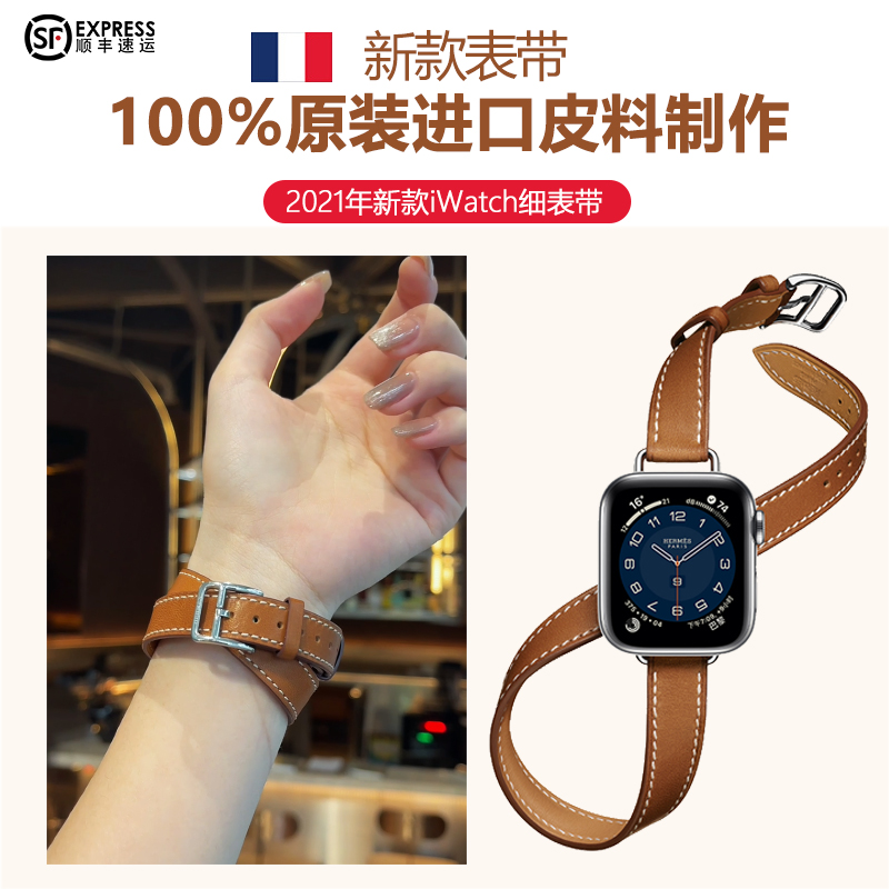 ∯メสายนาฬิกา 22mmสายนาฬิกา applewatchLongines strapเหมาะสำหรับ iwatch6สายนาฬิกาแบบวงกลมคู่ applewatch5/4 Hermes หนังแท้40