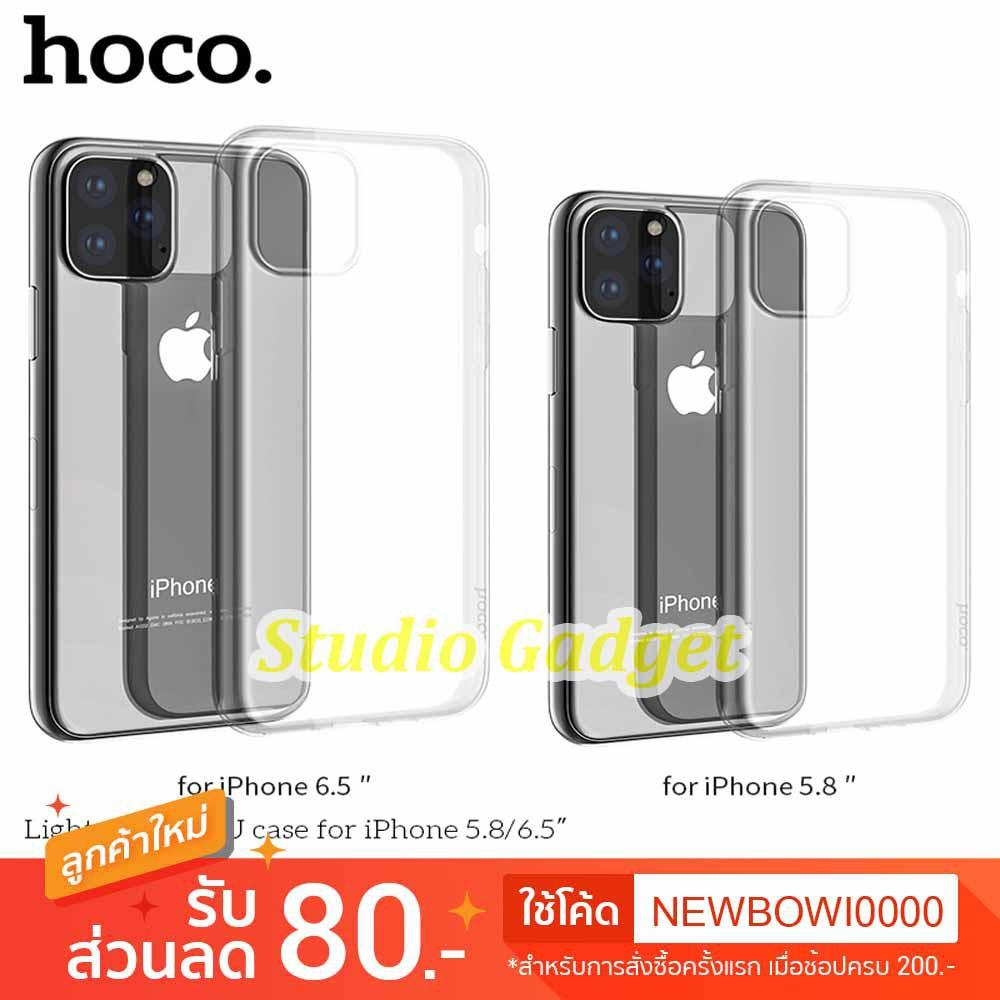 เคสไอโฟน case plus Hoco Case เคสใสแท้ 💯 iPhone 11 Pro Max/ iPhone Ixs/Ixs MAX/X / 8 / 8 Plus / 7 / 7 Plus / 6s Plus / 6