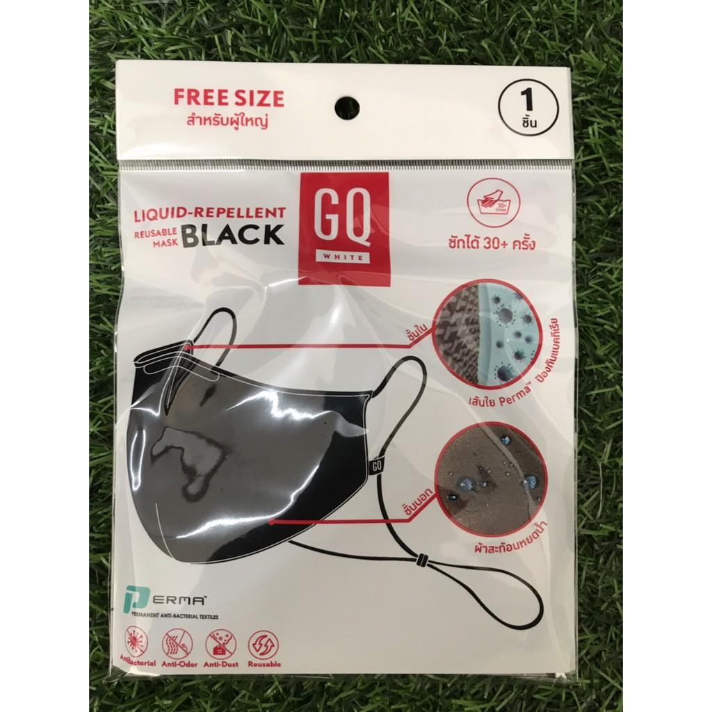 ผ้าปิดจมูก MASK GQ สีดำ