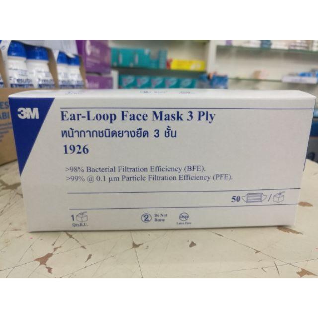 3m ear loop face mask