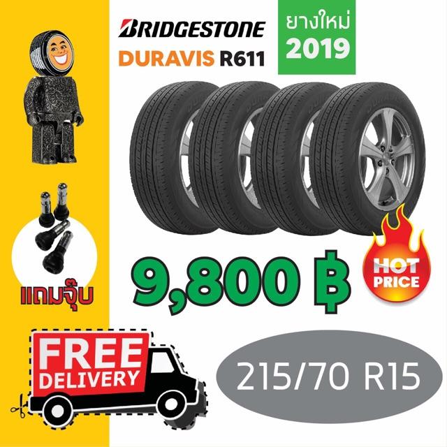 Bridgestone ยางรถยนต์ รุ่น R611 ขนาด 215/70 R15 => 4 เส้น (ปี 2019)