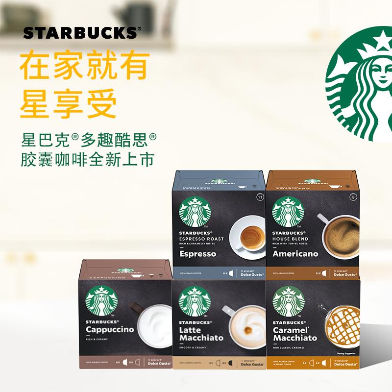 กาแฟแคปซูลชาแคปซูลสำหรับเนสท์เล่DOLCEGUSTOเครื่องทำกาแฟ ชาเขียวแบบดั้งเดิมชาดำ Longjing tHH9