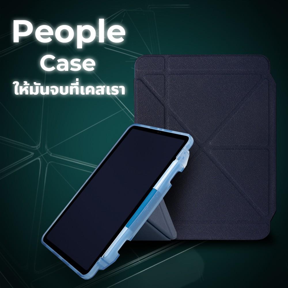 ✣People Case For iPad Air4 10.9 2020 รุ่นใหม่ล่าสุดจาก AppleSheep ใส่ปากกาพร้อมปลอกได้ [พร้อมส่งจากไทย]