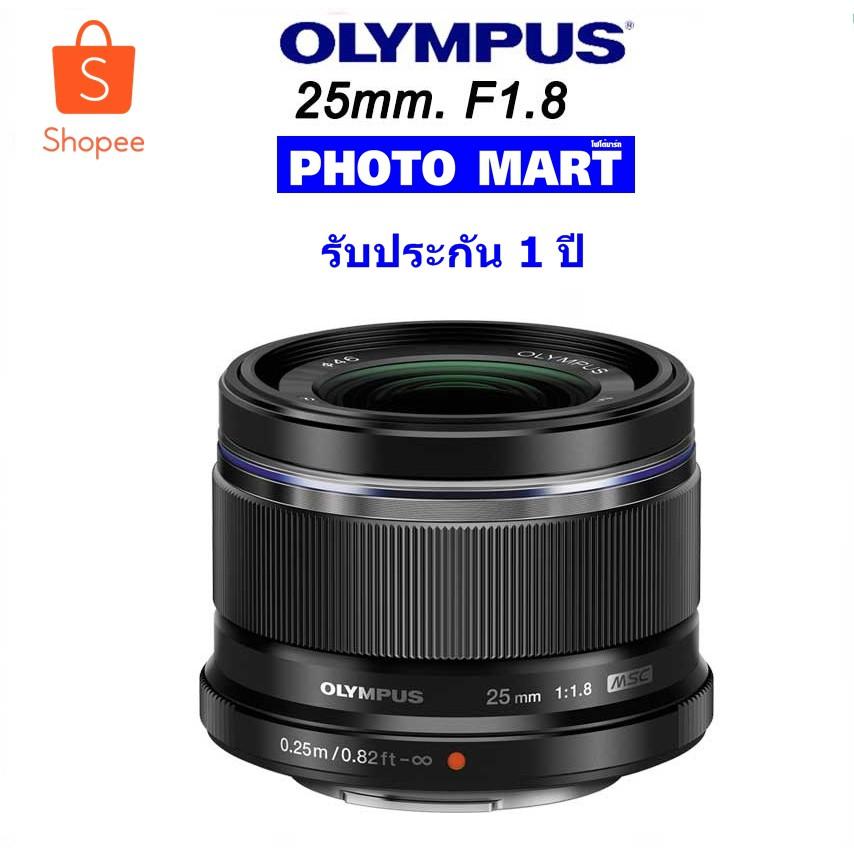 Olympus Lens M.Zuiko 25 mm. F1.8 (รับประกัน 1 ปี)