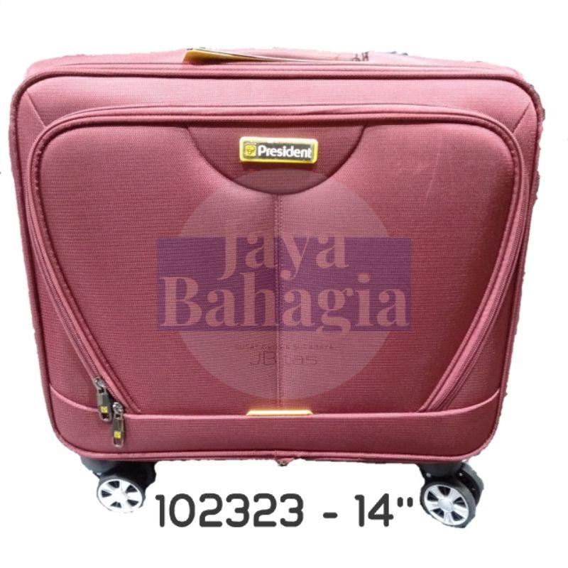 กระเป๋าเดินทางล้อลาก Jb ขนาด 14 นิ้ว