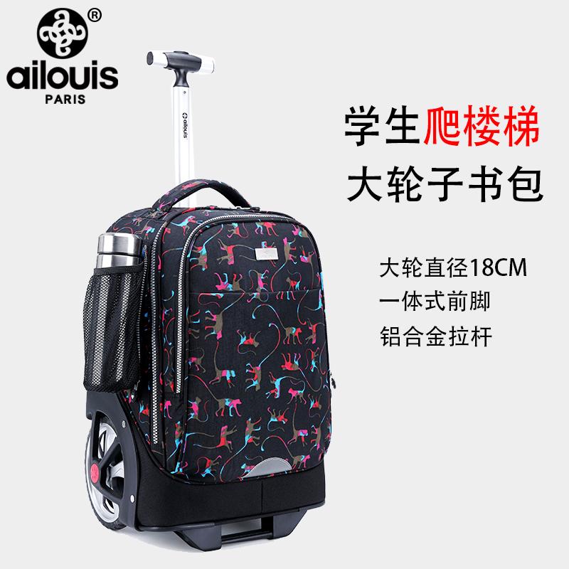 ョツกระเป๋าใส่รถเข็นเด็ก  กระเป๋าเดินทางกลางแจ้งAilu Yiนักเรียนมัธยมรถเข็นกระเป๋าสามารถปีนบันไดล้อใหญ่32ลิตรเด็กชายและเด็ก