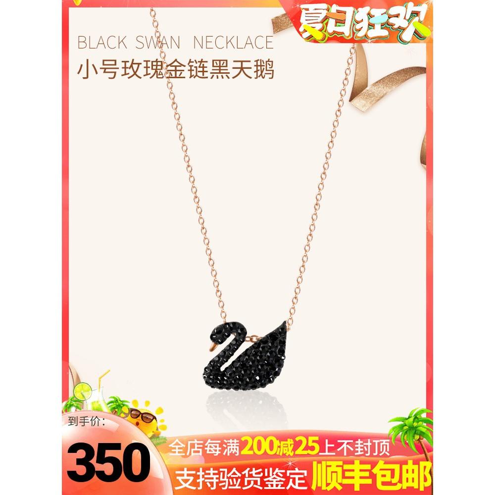 สร้อยคอ สร้อยคอแฟชั่น สร้อยคอทอง Fashion Accessories Necklacesสร้อยคอ Swarovski แสงหรูหราขนาดเล็กหงส์ดำป่าโซ่กระดูกไหปลา