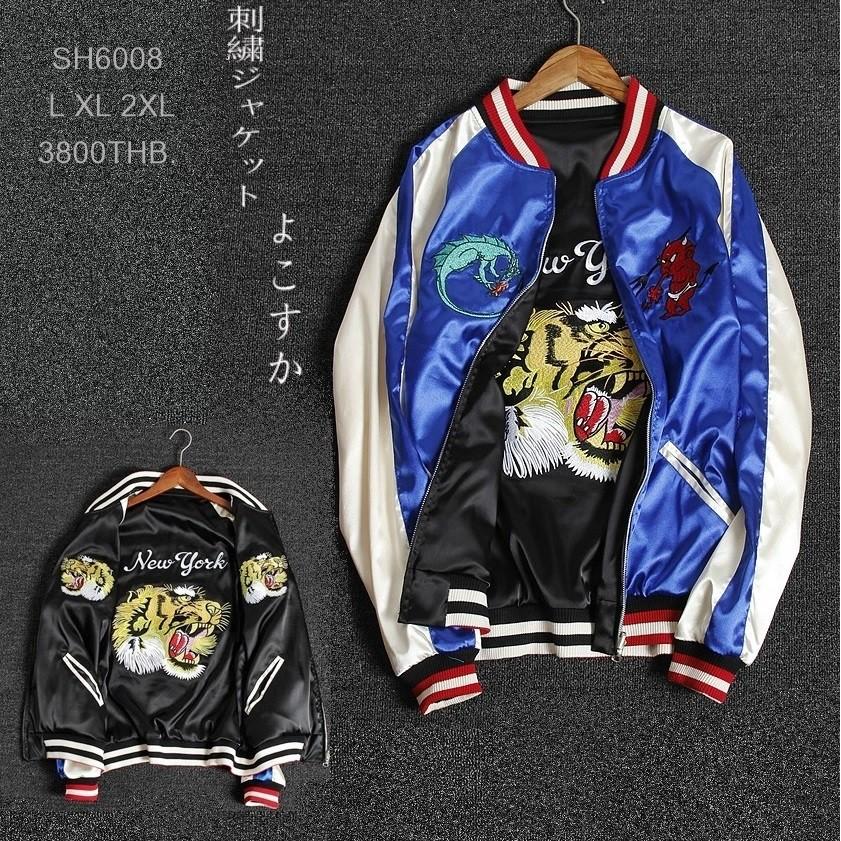 SUKAJAN พรีเมียมเกรด Japanese Souvenir Jacket  แจ็คเกตซูกาจันลาย  DRAGON VS TIGER
