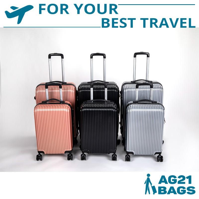 ❇❦กระเป๋าเดินทางล้อคู่ กระเป๋าเดินทาง ขนาด20/24 นิ้ว กระเป๋าลาก แข็งแรง ยืดหยุ่นสูง น้ำหนักเบา ตัวกระเป๋ากันน้ำ ทนทาน