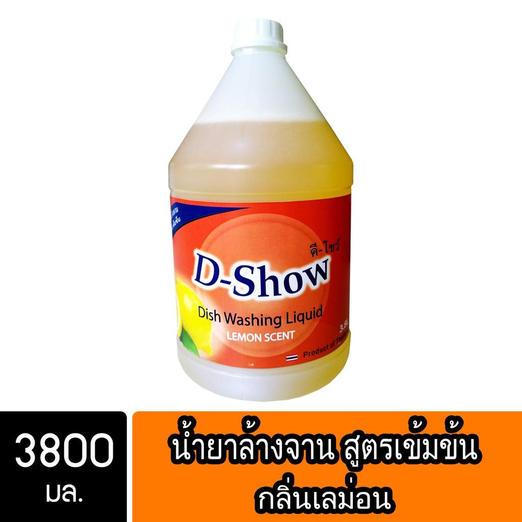 Dshow