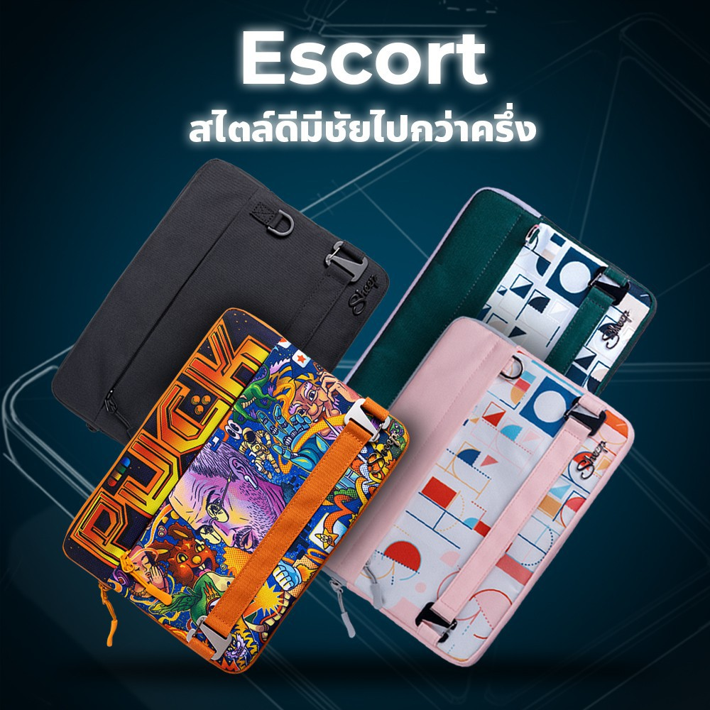 กระเป๋า iPad AppleSheep Escort [Candy/Melon] สำหรับ iPad 9.7 / iPad 10.5 / iPad 11