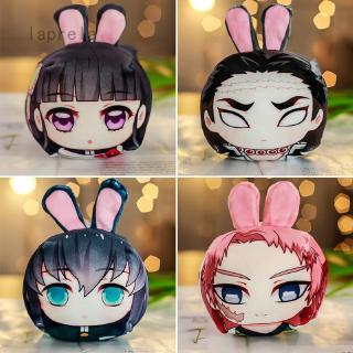 Review Demon Slayer: Kimetsu No Yaiba Plush Pillow Keychain Pendant Keyring Cosplay Anime Gifts