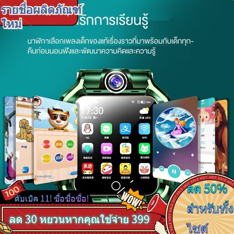 นาฬิกาสมาร์ทஐ[ร้านเรือธงอย่างเป็นทางการ Xiaocaitian Pinnacle Edition นาฬิกาโทรศัพท์สำหรับเด็กสมาร์ท 4G การวางตำแหน่งมัล