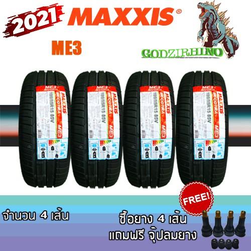 Maxxis 185/60/R15 รุ่น ME3 ยางรถยนต์ ใหม่ล่าสุดปี 2020 (จำนวน4เส้น) แถมจุ๊ป ฟรี