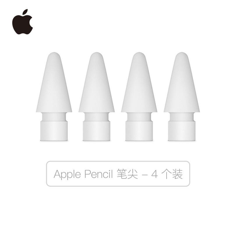 ปากกาสไตลัสหน้าจอสัมผัส Apple Applepencil