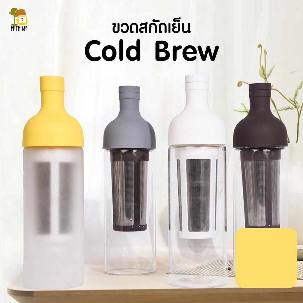 ขวดทำกาแฟสกัดเย็น cold brew  cold drip  Dutch coffee maker ความจุ901-1000 มล หลายสี สกัดเย็น เครื่องทำกาแฟ