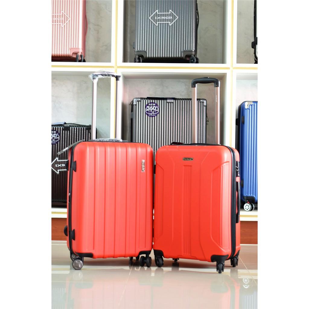 กระเป๋าเดินทาง กระเป๋าล้อลาก 24นิ้ว hipoloกระเป๋าเดินทาง