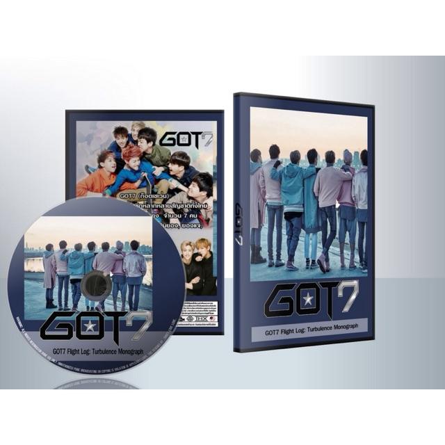 GOT7 Flight Log: Turbulence Monograph 1 DVD บรรยายไทย จบ
