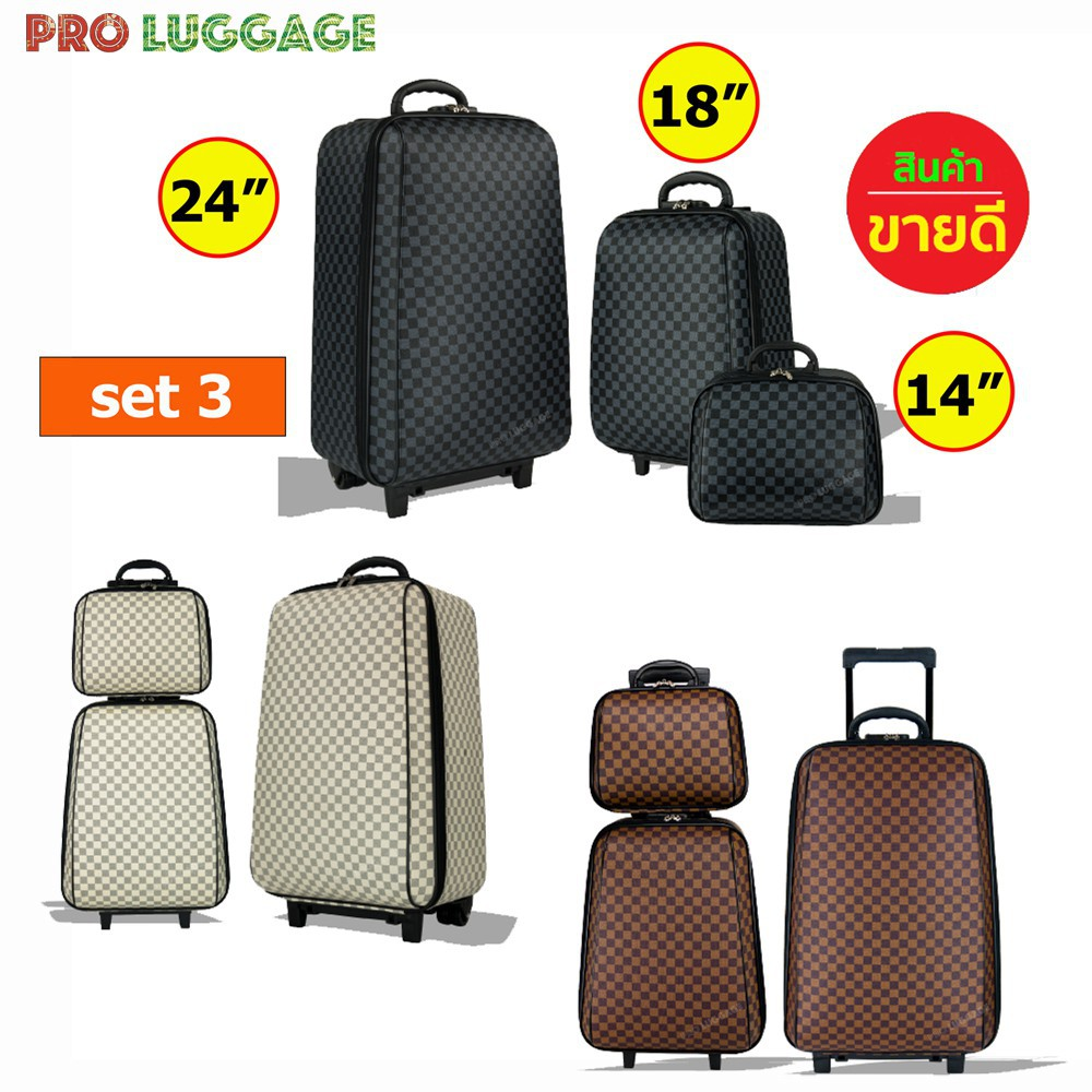 """กระเป๋าเดินทางล้อลาก Luggage   ระบบรหัสล๊อค เซ็ท 3 ใบ (24""""+18""""+14"""") นิ้ว รุ่น Luxury  กระเป๋าล้อลาก กระเป๋าเดินทางล้อลาก"""