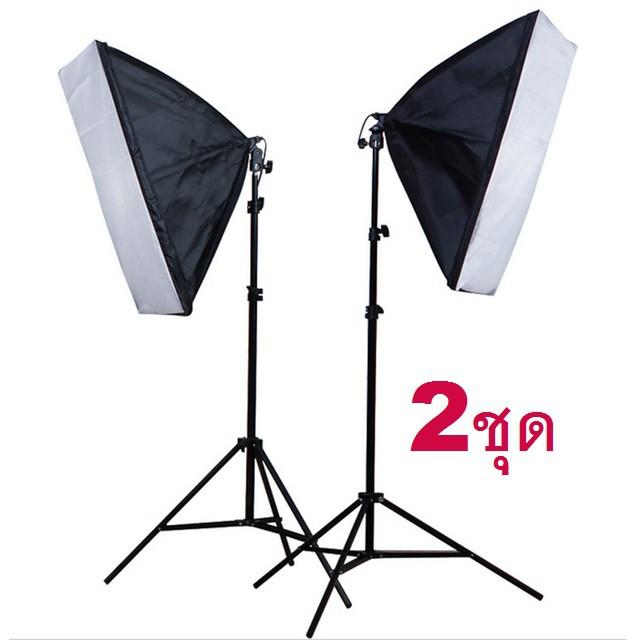 Lighting Kit 2pcs 50 X 70 Soft Bo