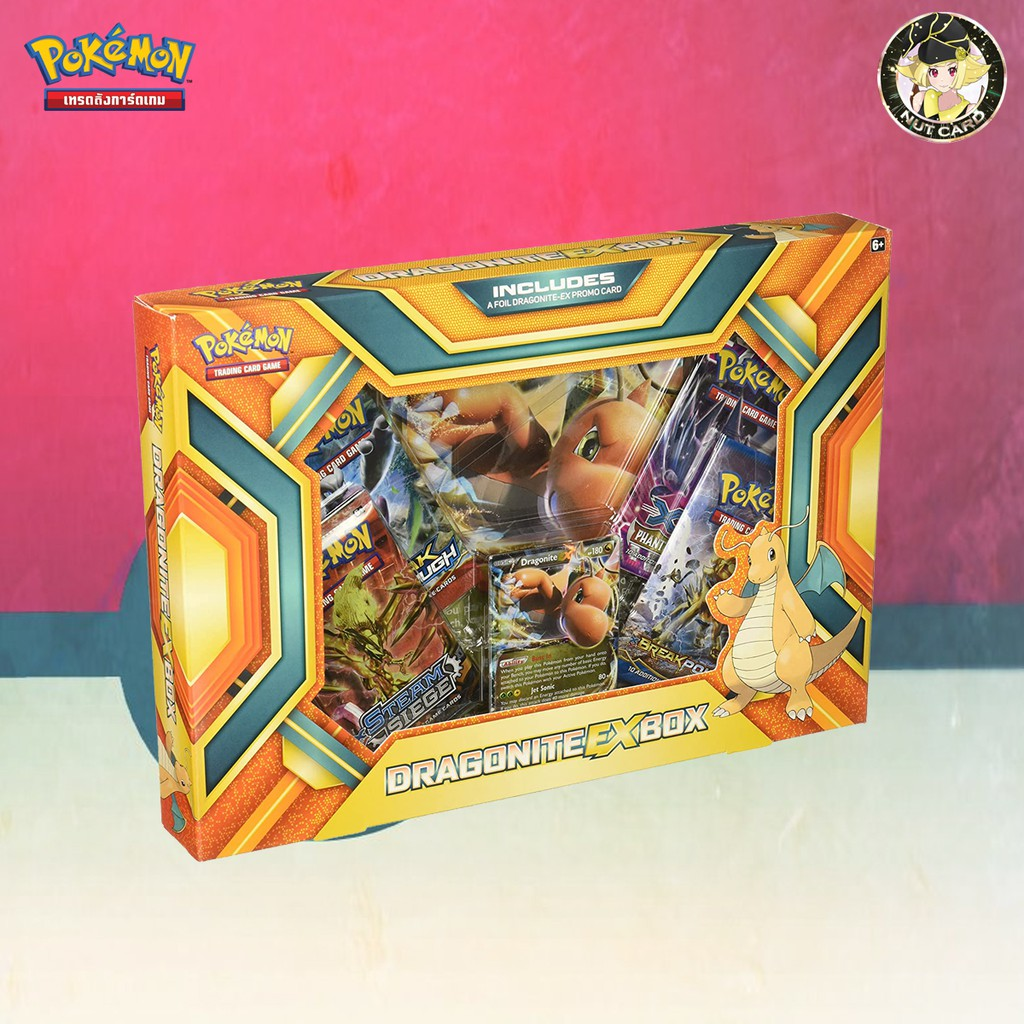 [Pokemon] Pokémon TCG Dragonite-EX Box
