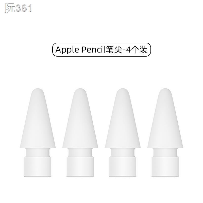 ☬☾[ของแท้] Apple applepencil nib apple pencil Second generation ipad nib ipencil2 generation capacitor pen nib 1 generat