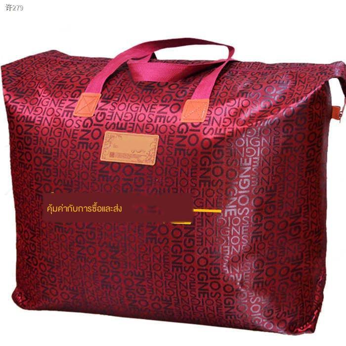 กระเป๋าเก็บของนักเรียนผ้าอ็อกซ์ฟอร์ดขนาดใหญ่กระเป๋าผ้านวมใบเล็กกระเป๋าเดินทางกลับบ้านกระเป๋าตกแต่ง