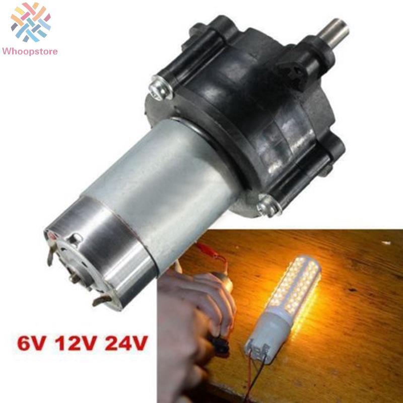 มอเตอร์ไดนาโมปั่นไฟไฮดรอลิค dc 12v 24v