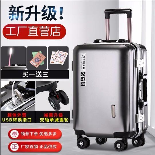 กระเป๋าเดินทางอลูมิเนียมกระเป๋าเดินทางแบบใส่รหัสผ่าน 20 นิ้ว 24 นิ้ว