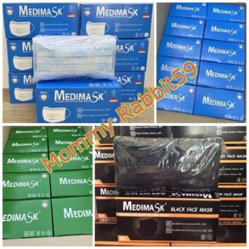 MEDIMASK  BLACK FACE MASK หน้ากากอนามัยผู้ใหญ่ 50ชิ้น เมดิมาร์ค สีดำ  เกรดโรงพยาบาล