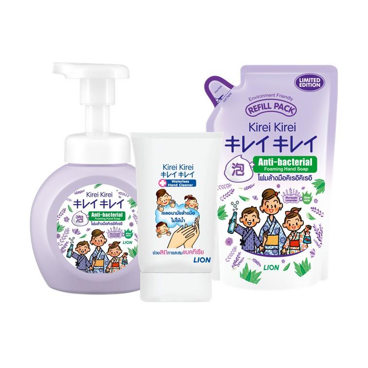 Kirei Kirei โฟมล้างมือ คิเรอิ คิเรอิ กลิ่น มูราซากิ ลาเวนเดอร์ และ อโลเวล่า 250 ml + ถุงเติม 200 ml + เจลล้างมือ 50ml